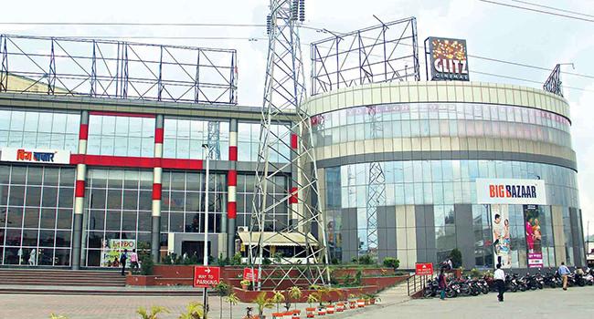Big Bazaar ISBT Dehradun